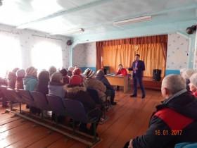 Программа поддержки местных инициатив