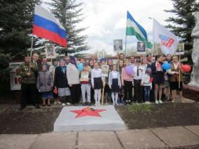 «Бессмертный полк» – общественная акция, проходящая в России и некоторых других странах в День Победы.
