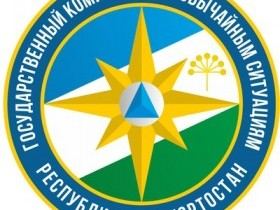 Центр службы профилактики пожаров Госкомитета РБ по ЧС